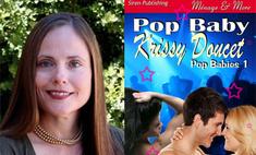 Бритни Спирс стала героиней эротического романа