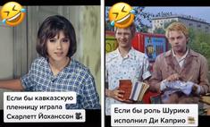 выглядели советские фильмы играли голливудские актеры видео