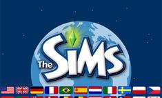 Игра The Sims отмечает день рождения добрым подарком