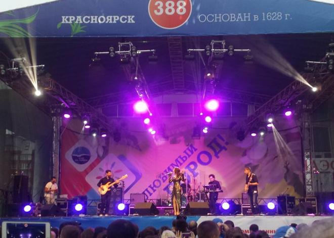 Сати Казанова в Красноярске
