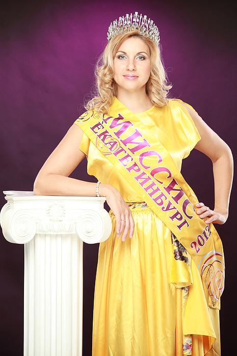 Анна Леунова на конкурсе «Миссис Екатеринбург - 2012», фото