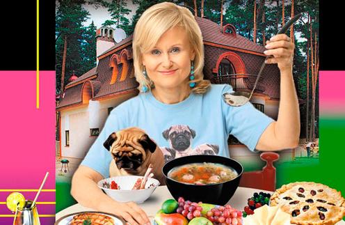 Донцова кулинарная книга лентяйки