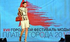 «Платье города – 2016»: Джеймс Бонд в Челябинске
