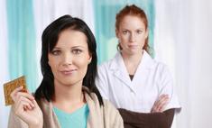 Женское здоровье: лечение уреаплазмы