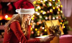 20 подарков, которые никто не хочет получить на Новый год