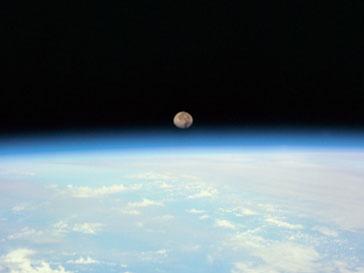За пределами Солнечной системы обнаружили еще одну экзопланету