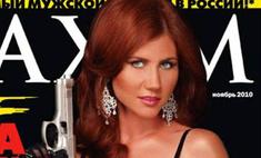 Обнаженная Анна Чапман появится в американском Playboy