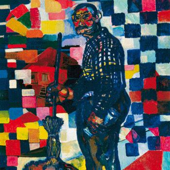 «Дворник в клетчатой рубашке», 1987 год