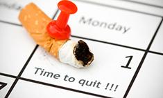 Бросаем курить: часть вторая
