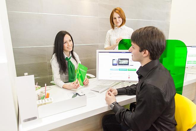 Центр финансовой грамотности, банк центр инвест, центр инвест ростов, финансовая школа, финансовые курсы