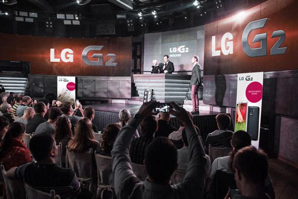 Дахюн Сонг - Президент LG Electronics в России