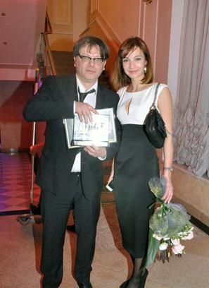 Российские звездные пары