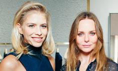 Стелла Маккартни повеселилась с российскими звездами