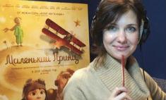 Екатерина Климова воспитывает еще одну дочь