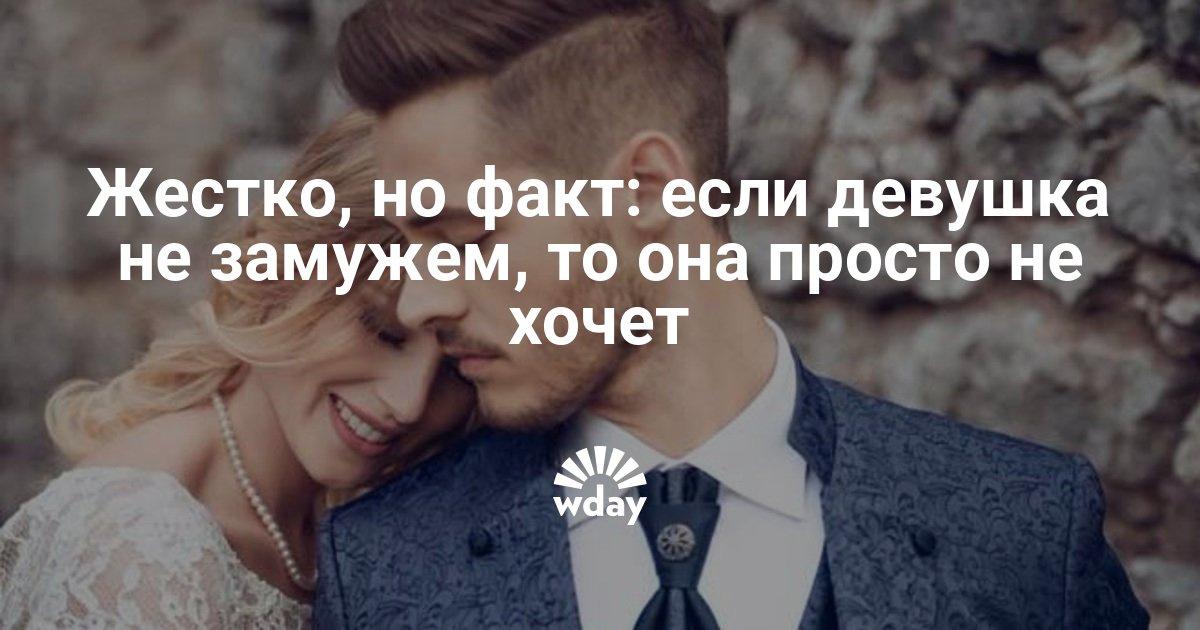 Сниться к замуж за выйти знакомого чему