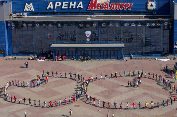 арена, флешмоб, юбилей города, Магнитогорск, новости