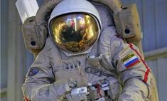 Скафандр космонавта Алексея Леонова уйдет с молотка