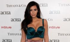Ким Кардашьян поздравила подписчиков голой попой
