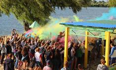 «Фестиваль красок Холи – 2015» в Белгороде. Найди себя!