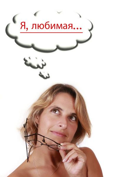 Самые мучительные раздумья при составлении резюме обычно вызывает графа «о себе».