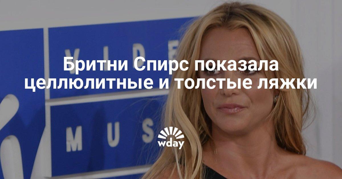 Негры с толстыми ляжками русское секс съемки