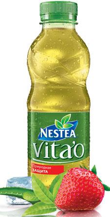 Зеленый чай со вкусом клубники и алоэ вера, Nestea Vitao.