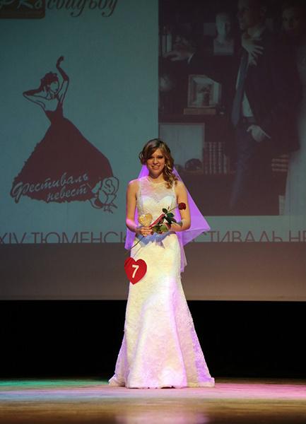 Тюменский фестиваль невест 2015
