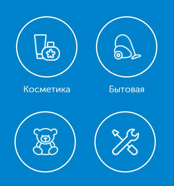Интернет-магазин OZON.ru выберет лучшие товары в Рунете - Woman s Day 6da0862c276