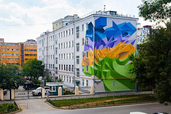 Картина «Итальянское 3Д», фестиваль «Стенограффия», фото