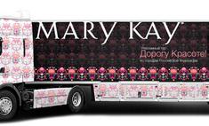 Mary Kay путешествует по городам России