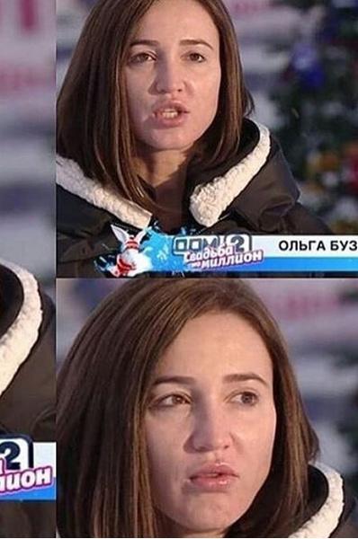 Ольга Бузова: фото