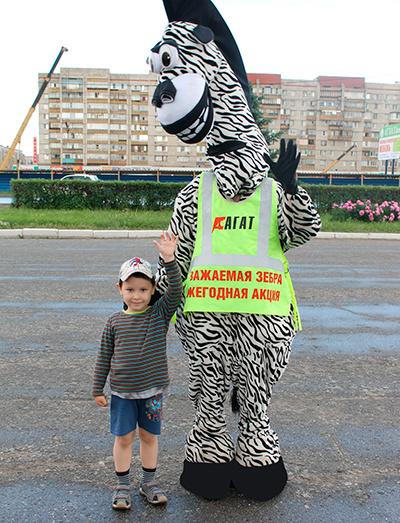 Волгоград, афиша, День защиты детей, куда пойти на день защиты детей в Волгограде, праздник, каникулы, дети, Зеленый Марафон Сбербанк