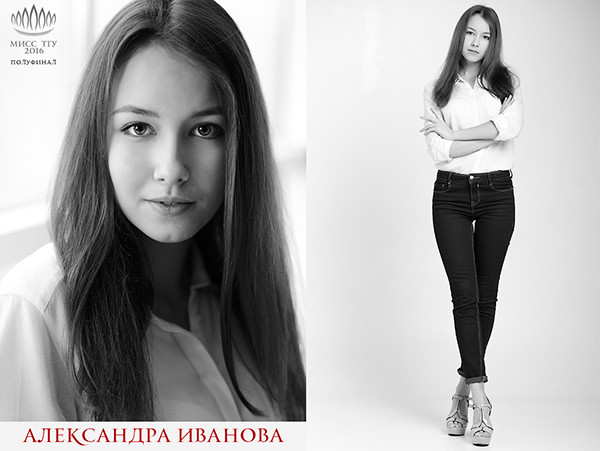 «Мисс ТГУ» 2015, финальный кастинг