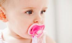 Советы мамам: как отучить ребенка от пустышки?