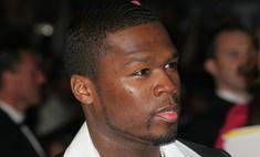 50 Cent представит эксклюзивный концерт в Москве