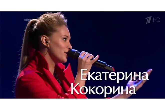 """Екатерина Кокрина покинула шоу """"Голос"""""""