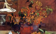 Картина Гогена оказалась никому не нужной