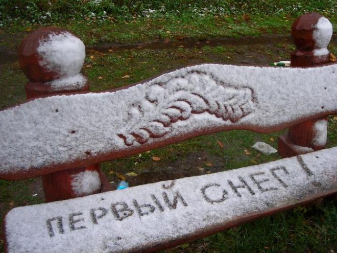 Первый снег в Томске