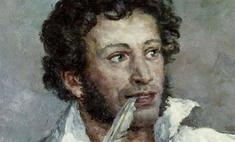 Пушкин наш: 10 интересных фактов о великом поэте