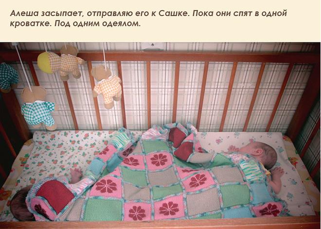 Один день из жизни многодетной мамы