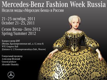 Mercedes-Benz Fashion Week Russia пройдет с 21 по 25 октября в Центре Международной Торговли