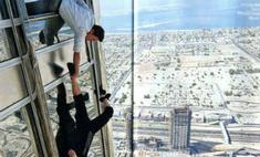 Том Круз прыгнул с самого высокого здания в мире