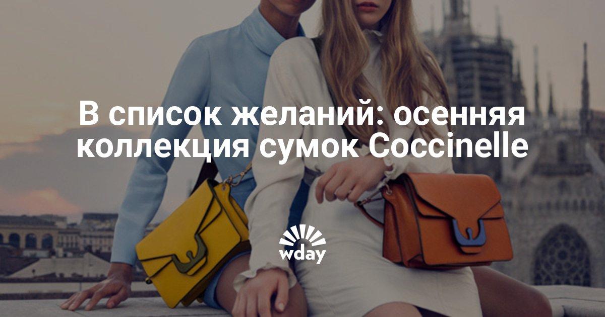 Cумки ECCO Купить сумку в интернет-магазине от 3099 руб