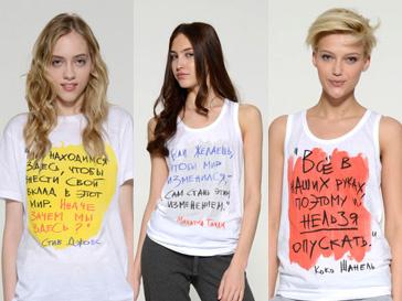 """Капсульная коллекция футболок Nina Donis для """"Твое"""""""