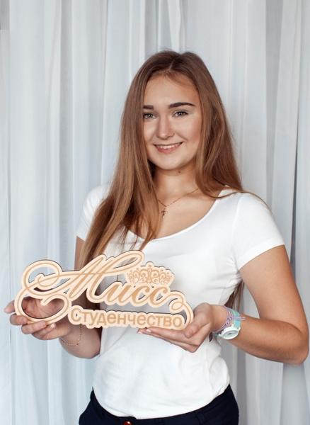 Архипова Юлия Пермь