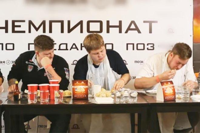 чемпионат по поеданию поз прошел в Иркутске