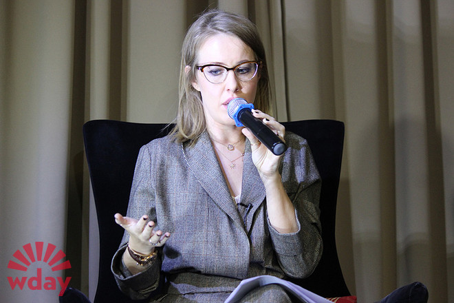 Ксения Собчак в Екатеринбурге, фото