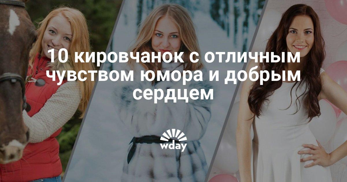 Голая Аронова Мария Валерьевна  Большие сиськи и бритая п