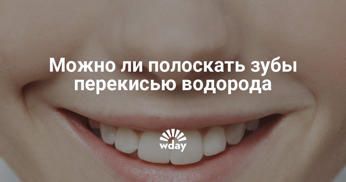Зубные коронки - ЕСЦ - europe-stomatolog-centrecomua
