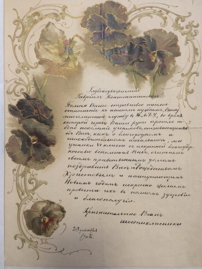 Новый год 100 лет назад: как праздновали, что дарили, чем угощали гостей